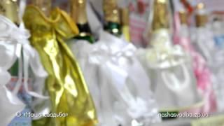 «ПАНИ ЛИЗА». Свадебный салон Запорожья