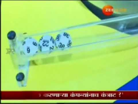 how to win playwin thursday super lotto