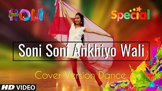 Gambar cover Soni Soni Ankhiyo Wali [ Mohabbatein ] Cover Dancing Version 2.0 || HD_720pix.