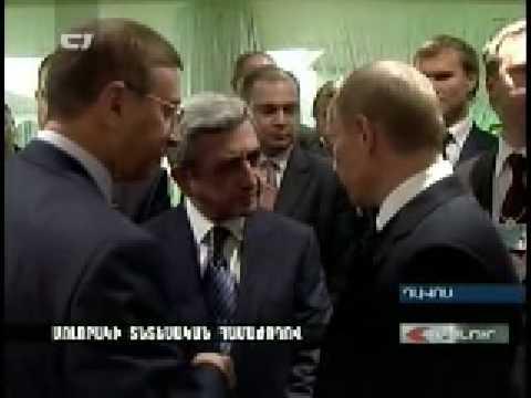 H1 Armenian News - World Economic Forum 01-29-09