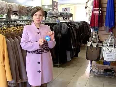 """Новая акция от мехового салона """"Зимняя сказка"""""""