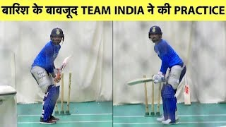 Download Virat Kohli and Co Forced to Train Indoors at Old Trafford | #CWC2019 Mp3 and Videos