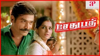 Sethupathi Movie Scenes | Vijay Sethupathi raises suspicion | Remya Nambeesan | Hit Tamiil Movies