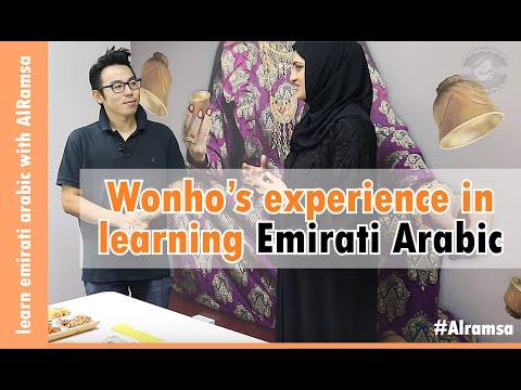 Wonho experience in learning Emirati Arabic