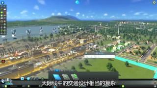 [玩家报告]模拟城市建设游戏新的抗旗者——《城市天际线|Cities: Skylines》