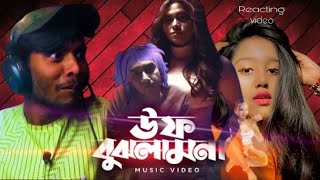 Uff Bujhlam Na Song || Reacting video || Lotfor official || Joker Production