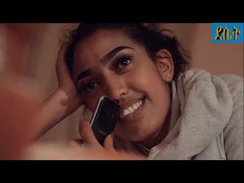 Download DESIET TV new eritrean film 2020 ውሳነ ብ መርሃዊ ታደሰ wsane part 1- by merhawi tadese