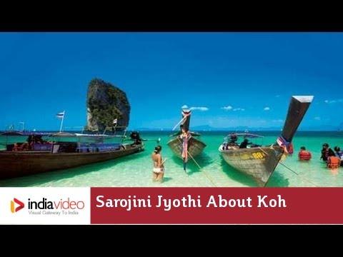 Sarojini Jyothi about Koh Tao Island