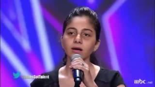 Arabs Got Talent yasmina - تجارب الاداء - ياسمينة - اربز جوت تالنت !!