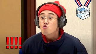 (ENG/SPA/IND) [#NJTTW] P.O X Mino Whisper Challenge | #Mix_Clip | #Diggle