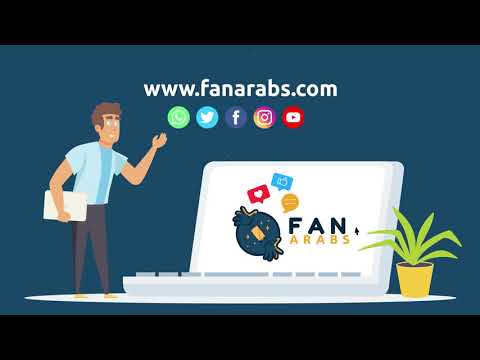 Fans Arab |Social media and games shipping services