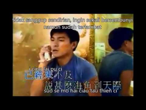 wang le ing chang (lirik dan terjemahan)