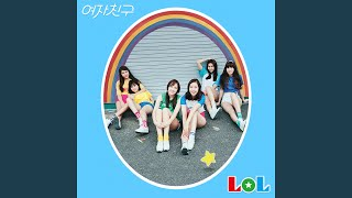 Provided to by loen entertainment distance (한 뼘) · gfriend(여자친구) gfriend the 1st album 'lol' ℗ source music released on: 2016-07-11 auto-generated by...