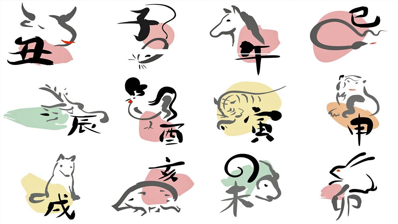 Ramalan Shio Bulan September - Chit Gwee