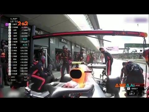 ДжеДАІ: Механики Red Bull провели піт-стоп за 1, 90 секунди