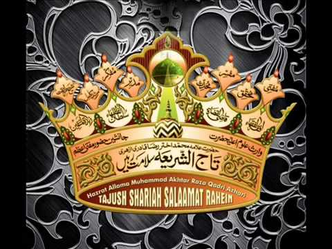 Ilyas Attar Ki Zubani Suny Huzoor Jamal E Millat