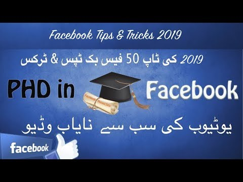 Facebook tips and Tricks 2018