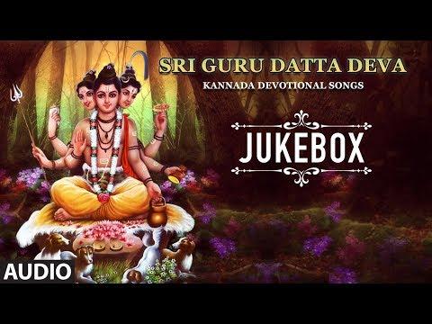 Lord Dattatreya Devotional Songs: Sri Guru Datta Deva | B V Srinivas | Kannada Devotional Songs