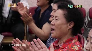 가수 강병건-속닥속닥(음악을 그리는 사람들)