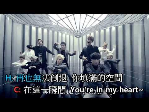 [KTV] EXO-M - Overdose