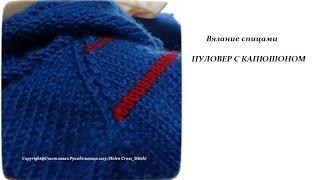 Пуловер спицами (ЧАСТЬ 2) - вязание спицами\Pullover spokes (PART 2)