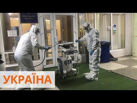 Не пустить коронавирус в Украину! Как Кабмин подготовился к противостоянию болезни из Китая