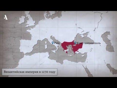 Что такое Византия. Из курса «Краткая история византийской литературы»