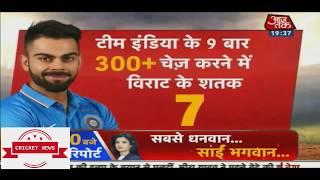 विराट ने तोड़ा डिविलियर्स का रिकॉर्ड। Virat & Rohit breake records India vs Westindies