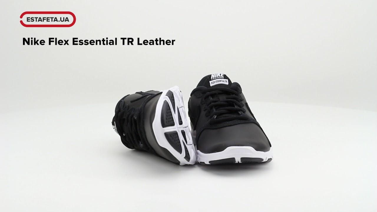8552a08b Кроссовки для тренировок Nike Flex Essential TR Leather Women's Training  Shoe AQ8227-001