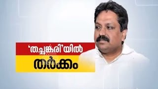 Tomin J Thachankary 's Appointment Controversy
