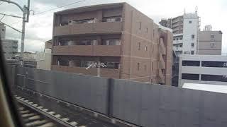 東海道新幹線 N700系 のぞみ368号 東京行 車内放送 新大阪発車後 AMBITIOUS JAPAN