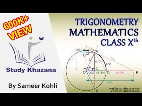 Learn Trigonometry Online with Sameer Kohli for Class X Maths | Study Khazana