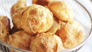 Вкусные французские сырные булочки Гужеры