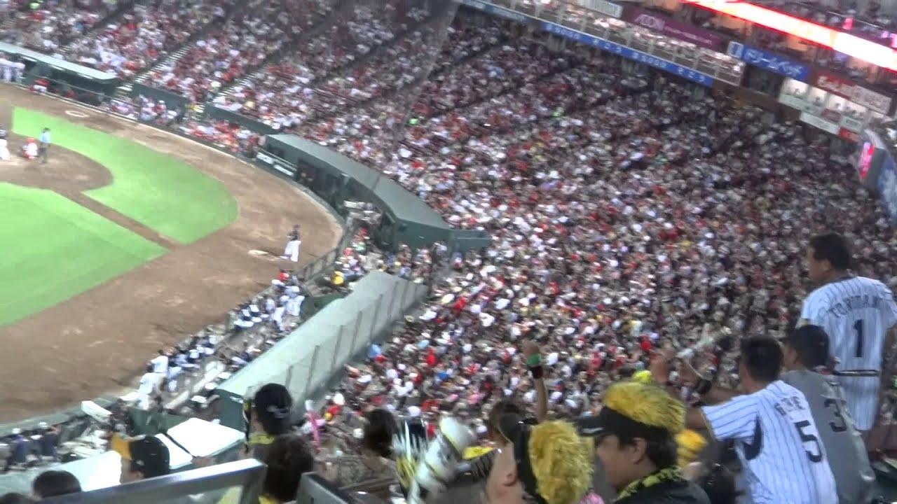 2014・7・26 広島VS阪神 ビジタ...