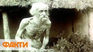 ГОЛОДОМОР В УКРАИНЕ 1932-1933 | ВОСПОМИНАНИЯ ОЧЕВИДЦЕВ | ДАЙДЖЕСТ НОВОСТЕЙ