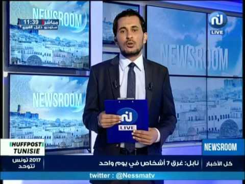 أهم الأخبار الرياضية ليوم الخميس 20 جويلية 2017