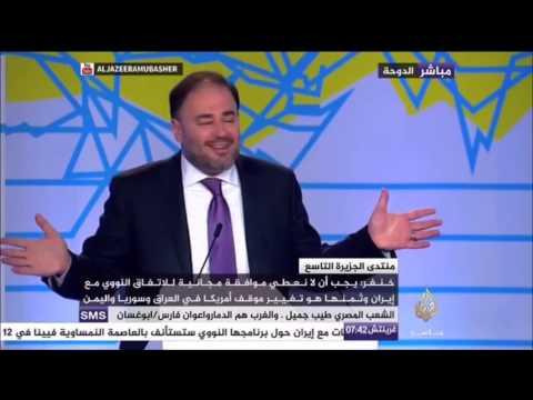 Wadah Khanfar delivering Keynote at Al Jazeera Forum 2015, Doha