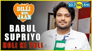 Babul Supriyo Live P...