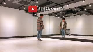 [K-pop]WANNAONE(워너원)-beautiful cover. (With. VLLO)