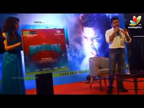 Surya About Vijay's Mass in Kerala - YouTube