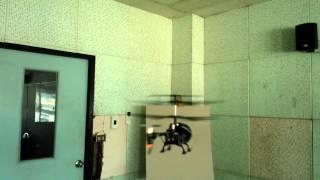 รีวิว i-helicopter 777-170 (Review)