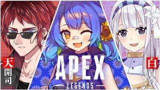 [LIVE] 【APEX】債務者ヒーロー天使でちゃんぽん目指す(^O^)🌻🎲👼【皆守ひいろ/ENTUM】