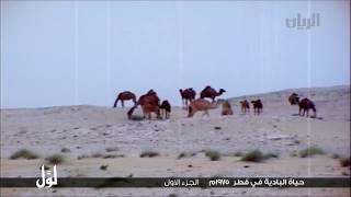 مهلي الحشاش - صاحبي راح مع شاربين الكار