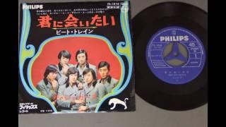 1967年 懐かしい昭和 GS時代~~