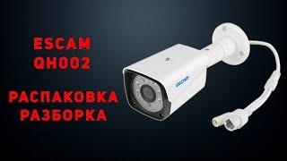 Розпакування та огляд IP-камери Escam QH002