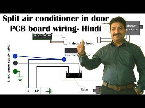 split air conditioner indoor pcb board wiring diagram ... on
