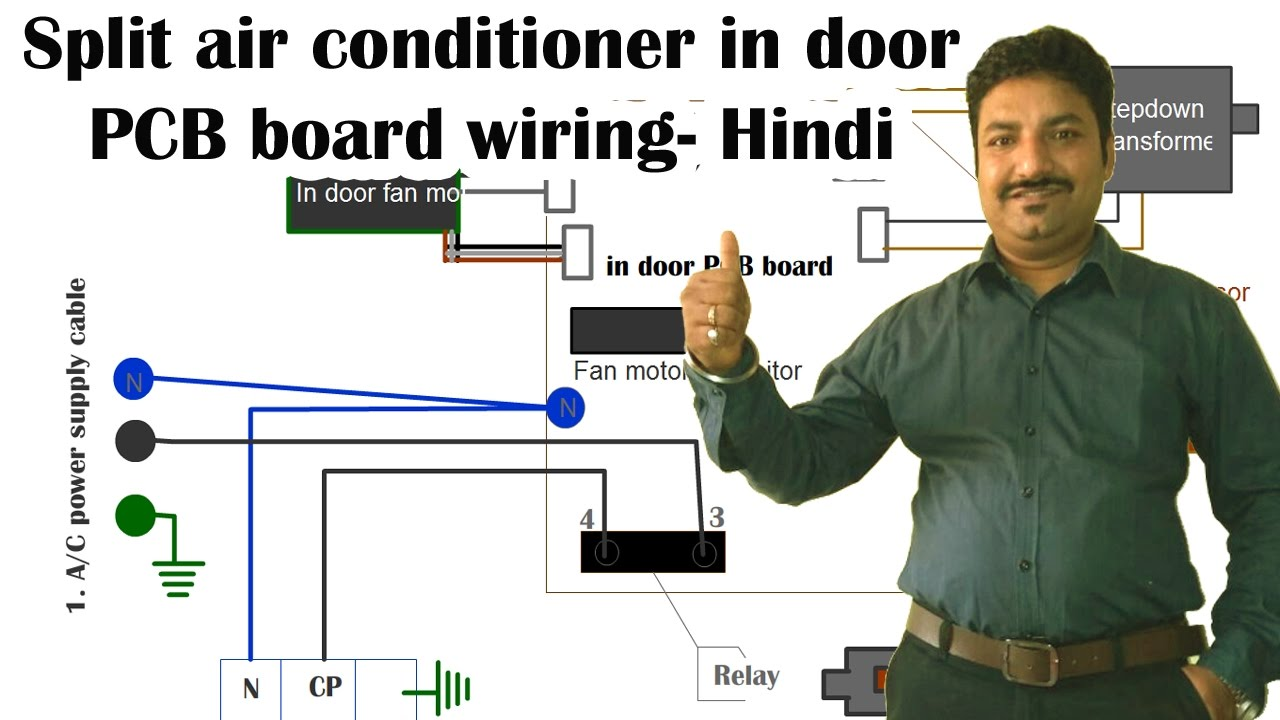 split air conditioner indoor pcb board wiring diagram - Hindi