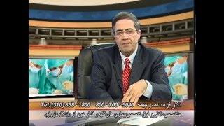 دیابت دکتر فرهاد نصر چیمه Diabetes Dr Farhad Nasr Chimeh