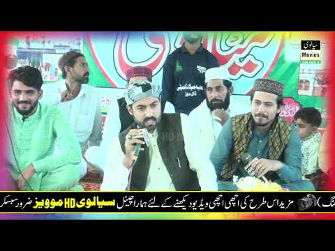 Zeshan Raza Cheshti Golravi New Mehfil Naat 18 Hazari 2019 REC Sialvi HD Movies