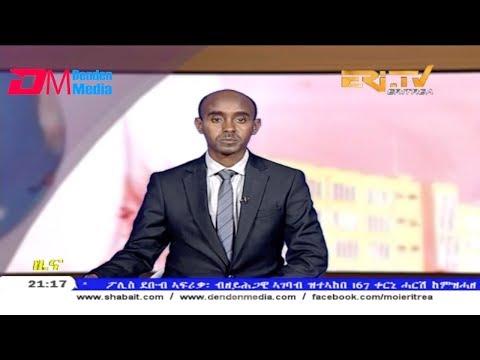 ERi TV Tigrinya Evening News from Eritrea for April 15, 2019